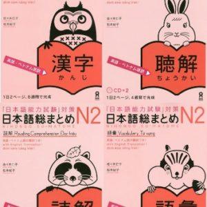 Libro japonés JLPT Chile N2 Noken