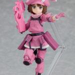 Figma Chile Tienda Anime Sword Art Online Llenn
