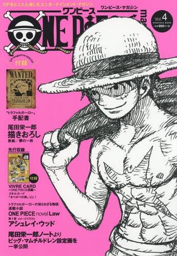 Tienda One Piece Chile Anime Magazine