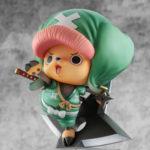 Figura One Piece Chile Tienda Anime Chopper Wano POP MegaHouse