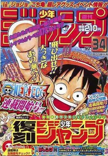 Tienda One Piece Chile Shonen Jump Jojo