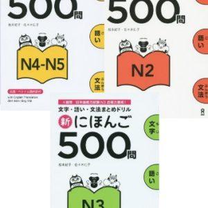 New Nihongo 500 JLPT Chile texto japonés