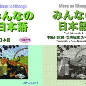 Minna no Nihongo Chukyu Chile Texto japonés