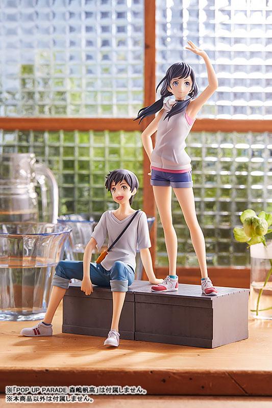Figura Chile Anime Tenki no Ko Hina Amano