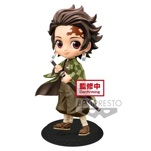 Figura Kimetsu no Yaiba Chile Tienda Anime Tanjiro Kamado