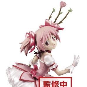 Figura Kaname Madoka Magica Chile Tienda Anime