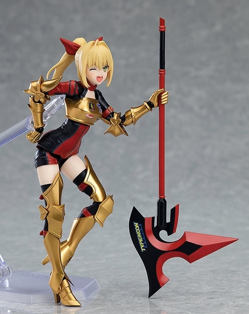 figma Chile Nero Claudius Racing Tienda Anime Fate
