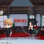 Nendoroid Kaguya-sama Love Is WarMiyuki Shirogane Tienda Figuras Anime Chile
