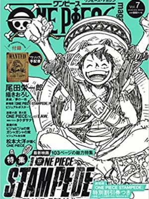 Tienda One Piece Chile Anime Magazine