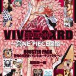 One Piece Vivre Card Set Tienda Figuras Anime Chile Santiago