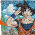Puzzle Rompecabezas Dragon Ball Goku Tienda Figuras Anime Chile Santiago