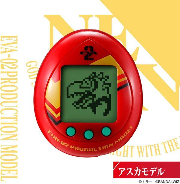 Tamagotchi EVA 02 Asuka Evangelion Tienda Figuras Anime Chile Santiago