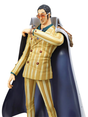 Figura POP Portrait of Pirates One Piece Kizaru Tienda Figuras Anime Chile Santiago