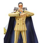 Figura POP Portrait of Pirates One Piece Kizaru Tienda Figuras Anime Chile Santiago