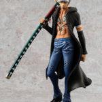 Figura POP Portrait of Pirates One Piece Trafalgar Law Tienda Figuras Anime Chile Santiago