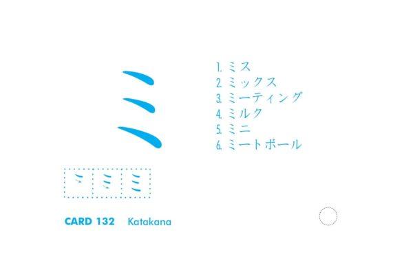 Flashcards Aprender Japonés Hiragana Katakana Minna no Nihongo Tienda Anime Chile Japón Santiago