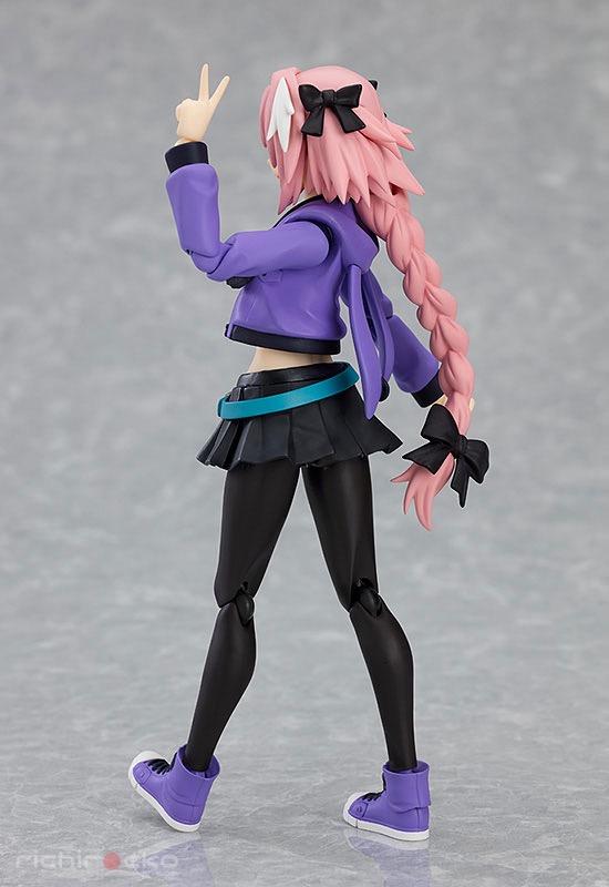 Figura figma Chile Fate/Apocrypha Rider of Black Casual Tienda Figuras Anime Santiago