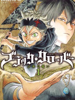 Black Clover Manga Japonés Shueisha Tienda Figuras Anime Chile Santiago