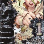 Dr. Stone Manga Japonés Shueisha Tienda Figuras Anime Chile Santiago