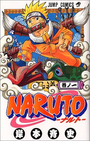 Naruto Manga Japonés Shueisha Tienda Figuras Anime Chile Santiago