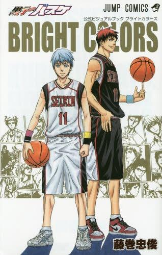 Kuroko no Basket Manga Japonés Shueisha Tienda Figuras Anime Chile Santiago