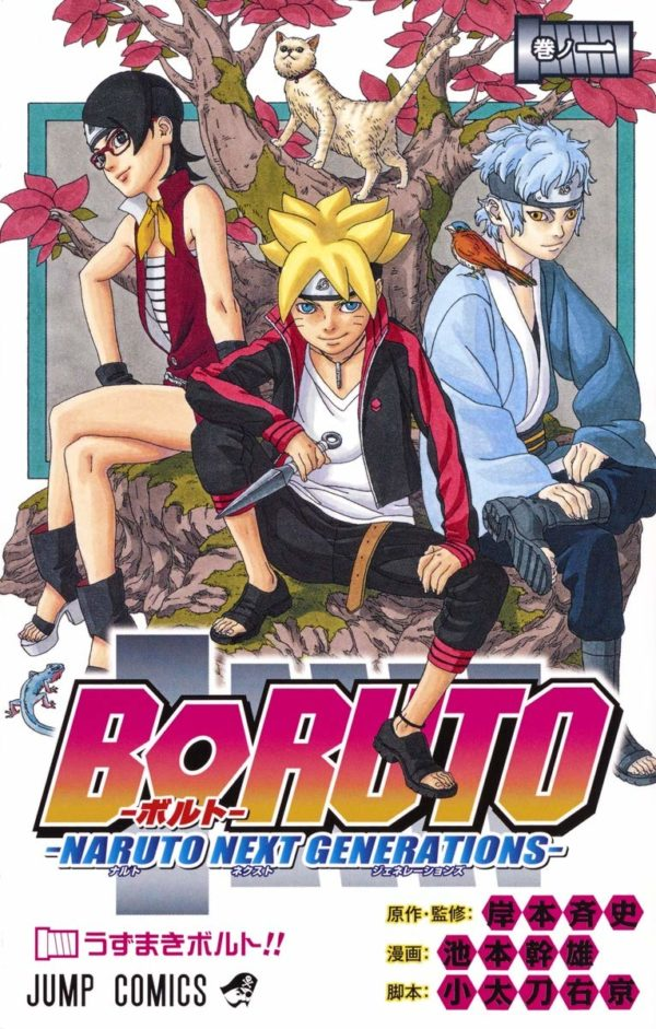 Naruto Boruto Manga Japonés Shueisha Tienda Figuras Anime Chile Santiago