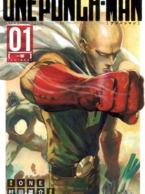 One Punch Man Manga Japonés Shueisha Tienda Figuras Anime Chile Santiago