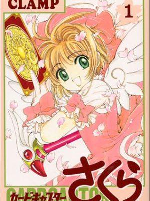 Manga Sakura Cardcaptor Japonés Tienda Figuras Anime Chile Santiago