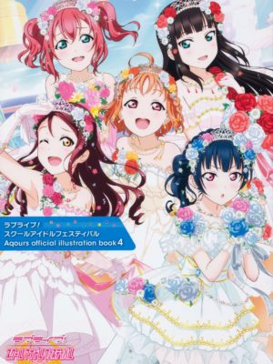 Artbook Libro Ilustraciones Love Live Aqours official illustration book4 Tienda Figuras Anime Chile Santiago