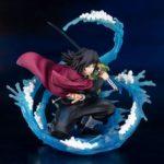 Figura Figuarts ZERO Giyu Tomioka Water Breath Demon Slayer Kimetsu no Yaiba Tienda Figuras Anime Chile Santiago