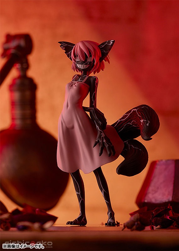 Figura POP UP PARADE Gleipnir Chihiro Yoshioka Tienda Figuras Anime Chile Santiago