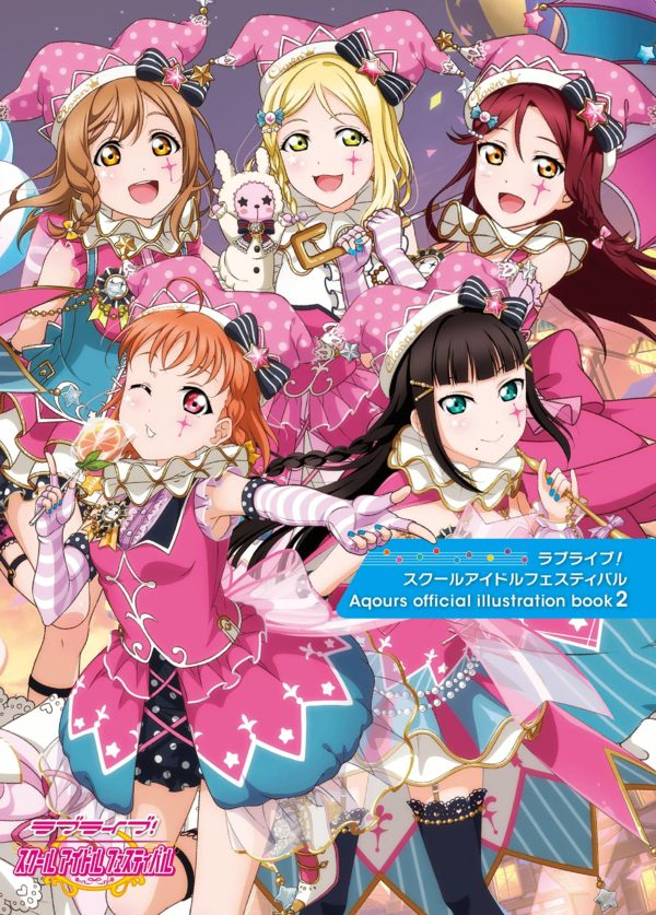 Artbook Libro Ilustraciones Love Live Aqours official illustration book2 Tienda Figuras Anime Chile Santiago