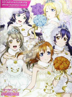 Artbook Libro Ilustraciones Love Live School Idol Festival SIF official illustration book Tienda Figuras Anime Chile Santiago