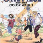 Artbook One Piece Color Walk Tienda Figuras Anime Chile Santiago