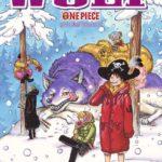 Artbook One Piece Wolf Color Walk Tienda Figuras Anime Chile Santiago