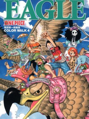Artbook One Piece Eagle Color Walk Tienda Figuras Anime Chile Santiago