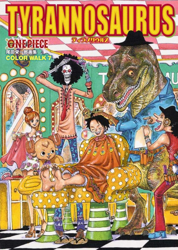 Artbook One Piece Tyrannosaurus Color Walk Tienda Figuras Anime Chile Santiago
