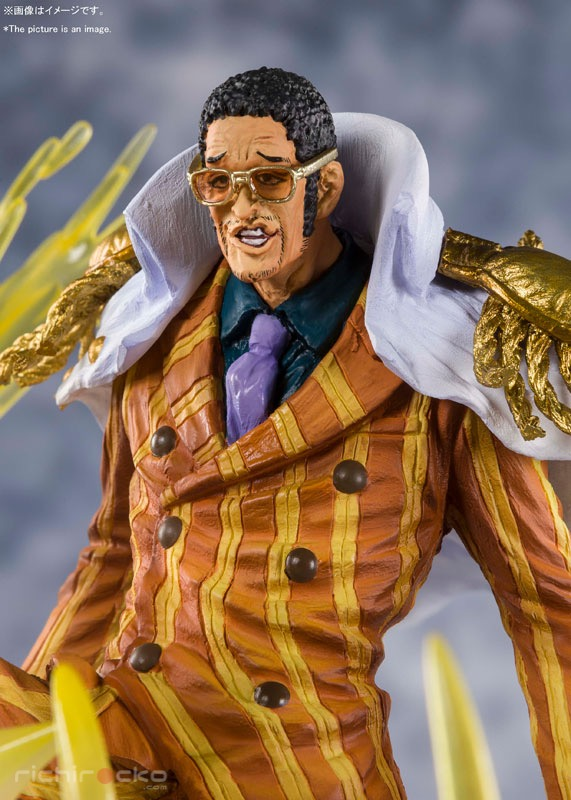 Figura Figuarts Zero Bandai One Piece Borsalino Kizaru Tienda Figuras Anime Chile Santiago