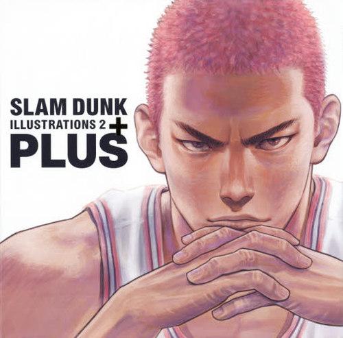 Artbook Inosuke Illustrations Slam Dunk Plus 2 Tienda Figuras Anime Chile Santiago