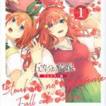 Manga Full Color 5 Toubun no Hanayome Quintessential Quintuplets Tienda Figuras Anime Chile Santiago