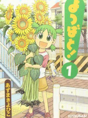 Manga Yotsubato Japonés Chile Tienda Anime Figuras Santiago
