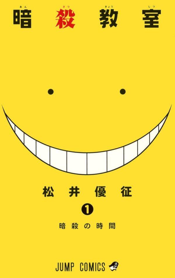 Manga Ansatsu Kyoushitsu Assassination Classroom Japonés Tienda Figuras Anime Chile Santiago