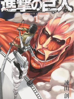 Manga Shingeki no Kyojin Attack on Titan Japonés Tienda Figuras Anime Chile Santiago