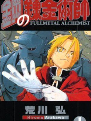 Manga Chile Fullmetal Alchemist Japonés Tienda Figuras Anime Santiago