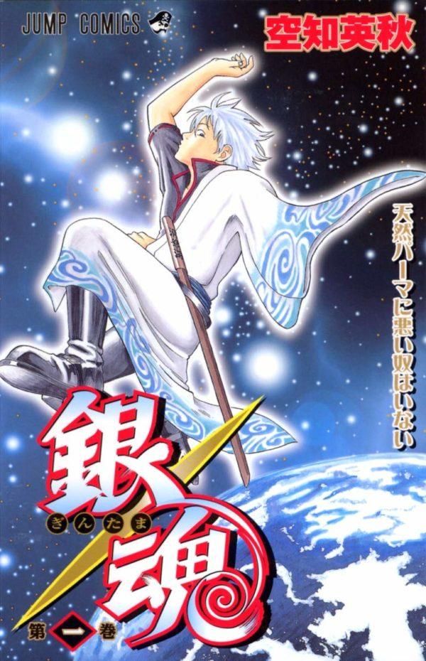 Manga Gintama Japonés Tienda Figuras Anime Santiago