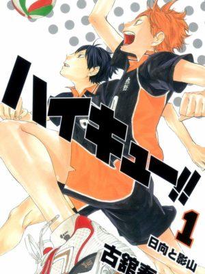 Manga Chile Haikyuu Tienda Figuras Anime Santiago