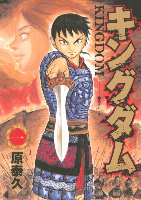 Manga Chile Kingdom Tienda Figuras Anime Santiago