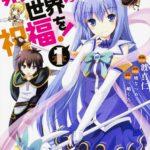 Manga Chile KonoSuba Tienda Figuras Anime Santiago