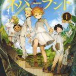Manga Chile Yakuzoku Promised Neverland Japonés Tienda Figuras Anime Santiago