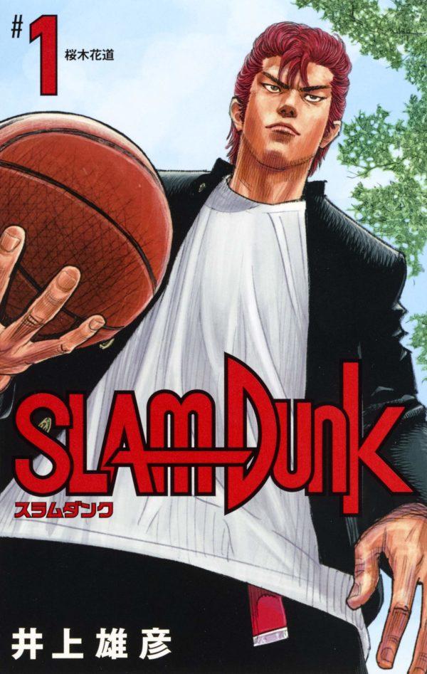 Manga Slam Dunk Chile Japonés Shueisha Tienda Figuras Anime Santiago
